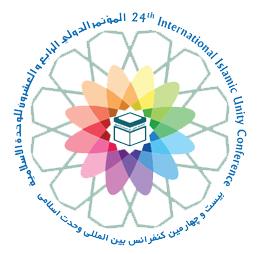المؤتمر الدولي الـ 24 للوحدة الاسلامية / طهران 2011 م