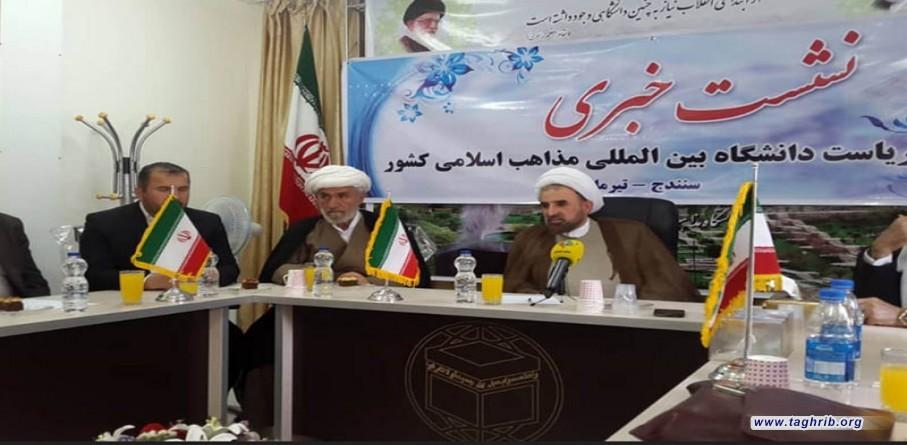جامعة المذاهب الإسلامية تتبادل الطلاب مع مراكز علمية لـ10 بلدان