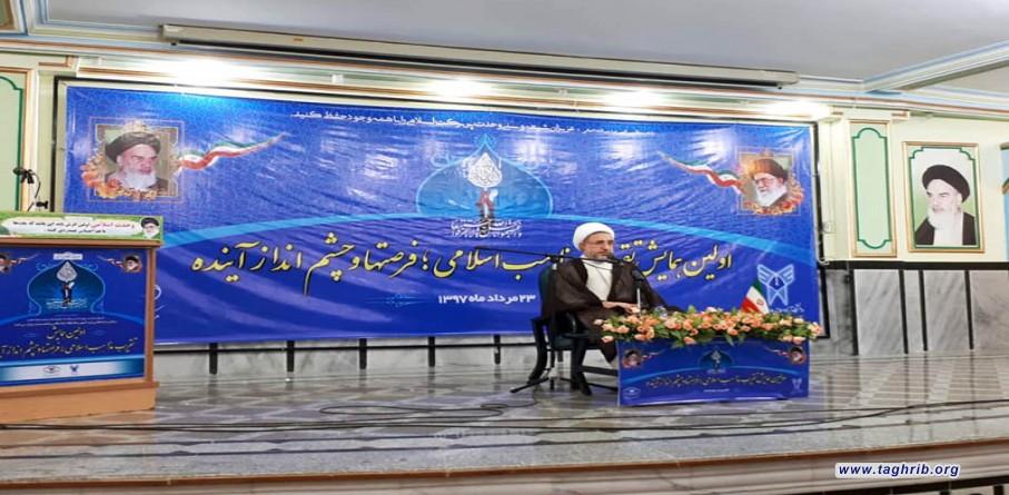 المؤتمرالوطني الاول للتقريب بين المذاهب الاسلامية في مدينة سنندج آية الله الاراكي: هوية الامة الاسلامية رهن بوحدتها