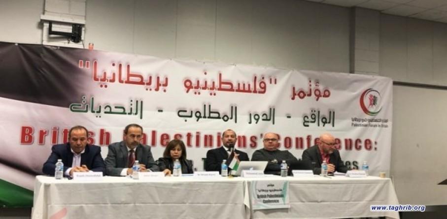 مؤتمر لفلسطينيي بريطانيا ودعوات للعمل لأجل قضيتهم