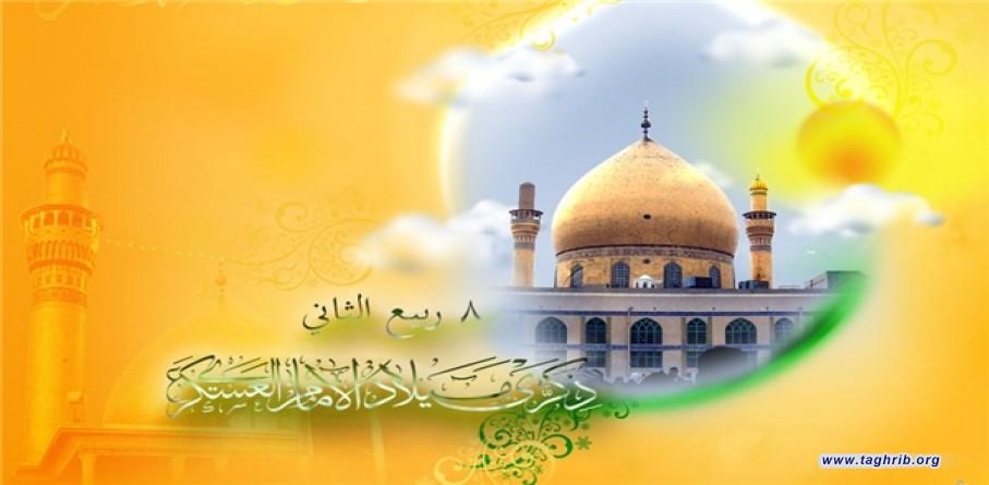 الإمام الحسن العسكري (ع).. نفحة من نفحات الرسالة الاسلامية