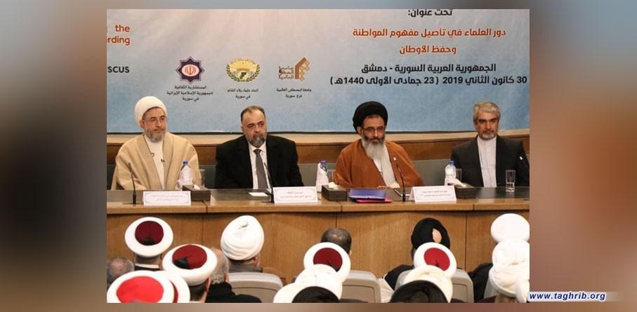 انطلاق أعمال الملتقى العلمائي الاسلامي الرابع عشر + صور