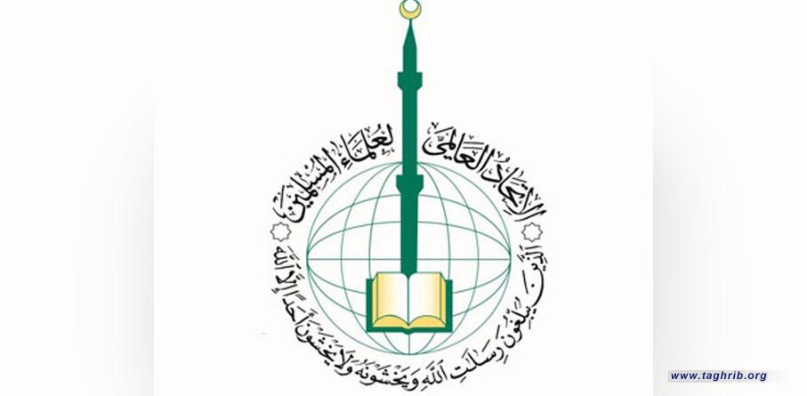 """""""علماء المسلمين"""" يحذر من تداعيات تحالف دول عربية مع إسرائيل"""