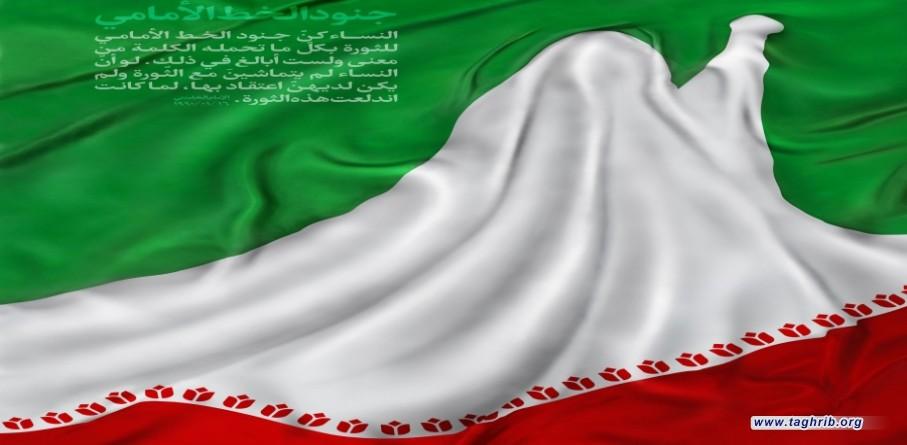 المرأة الإيرانية.. مكانة خاصة ودور مميز في فكر الثورة الإسلامية