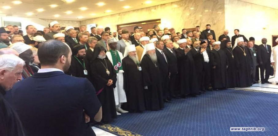 """مؤتمر دولي في موسكو يبحث """"سبل تحقيق السلام بين الأديان"""""""