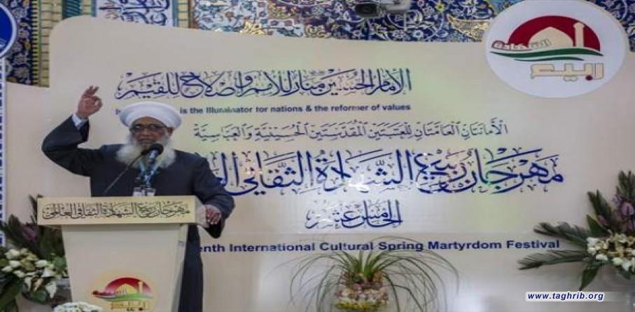 ممثّل دار الإفتاء العراقيّة يدعو الى اتّباع نهج الوسطيّة والاعتدال ونبذ الفرقة والتناحر والاقتتال