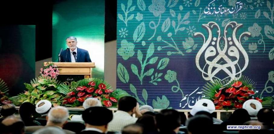 وزير الثقافة الايراني: القرآن الكريم هويتنا وتعزيز التمسك به يقرّب الثورة من نيل أهدافها
