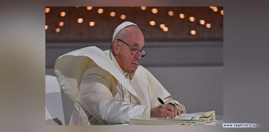في رسالة مخصصة لشهر رمضان المبارك وعيد الفطر، حث المجلس البابوي للحوار بين الأديان في الفاتيكان المسيحيين والمسلمين في جميع أنحاء العالم على بناء جسور الأخوة وتعزيز ثقافة الحوار