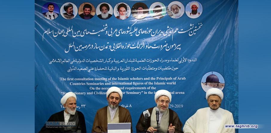 للحركات الناشطة في العالم الاسلامي تطلع واسع الى حوزة قم