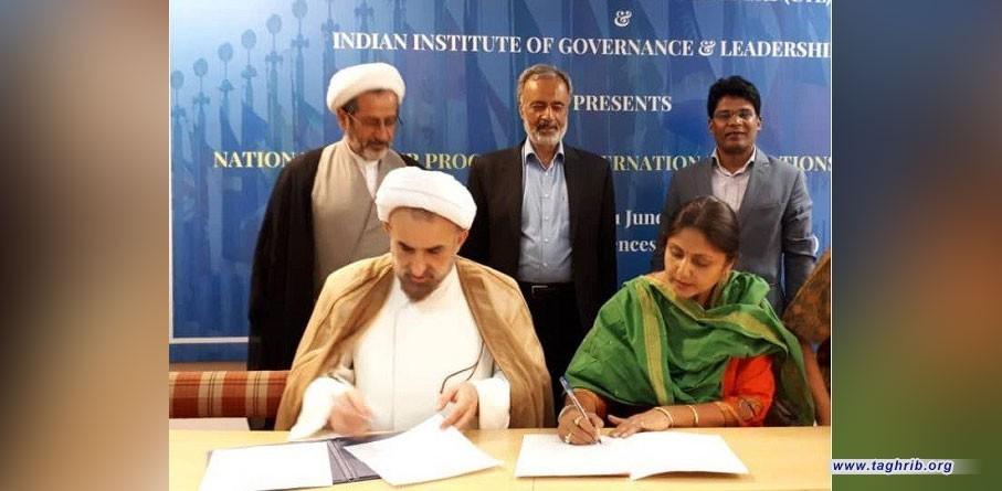 جامعة المذاهب الإسلامية تبرم مذكرات تفاهم للتعاون مع المراكز الأكاديمية في الهند