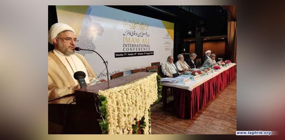 با حضور آیت الله اراکی؛ کنفرانس بینالمللی امام علی(ع) در هند آغاز شد + تصاویر