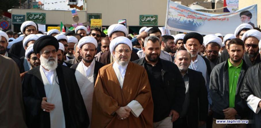 گزارش تصویری از حضور آیت الله محسن اراکی در راهپیمایی 13 آبان قم 98/8/13