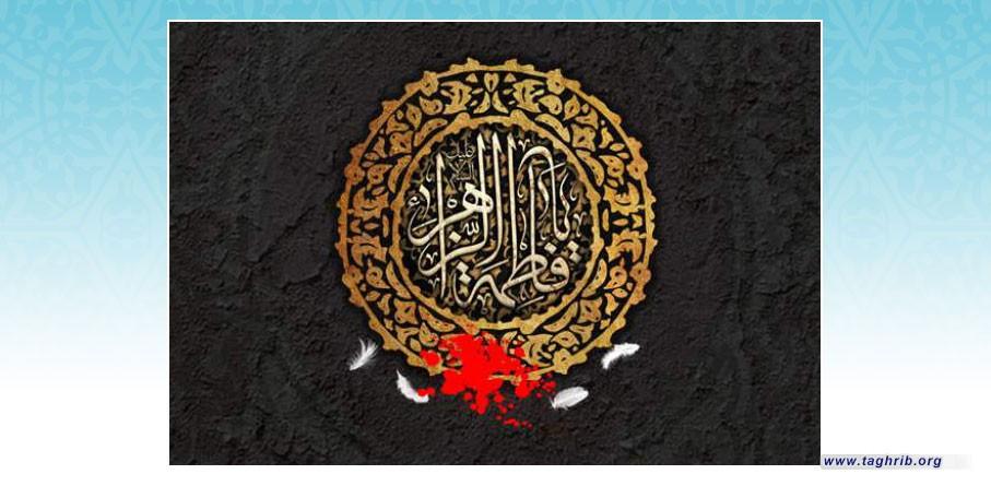 یادداشت | فاطمه (سلام الله علیها) در احادیث شیعه و اهل سنت