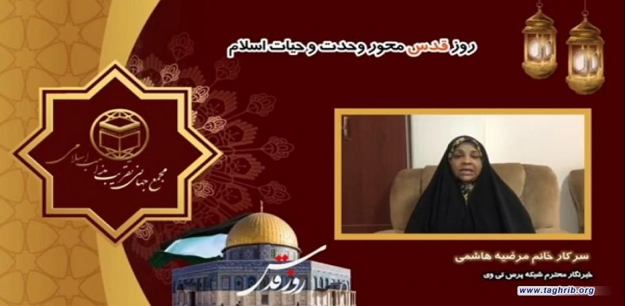 خبرنگار شبکه پرس تی وی: تا آزادی کامل فلسطین در کنار مردم آن هستیم