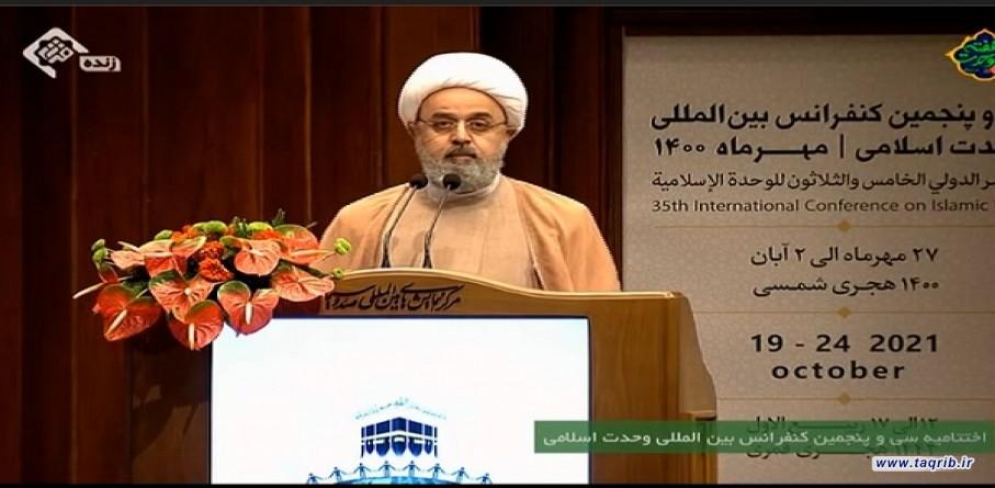 سخنرانی 514 اندیشمند مسلمان از سراسر جهان در کنفرانس بینالمللی وحدت اسلامی