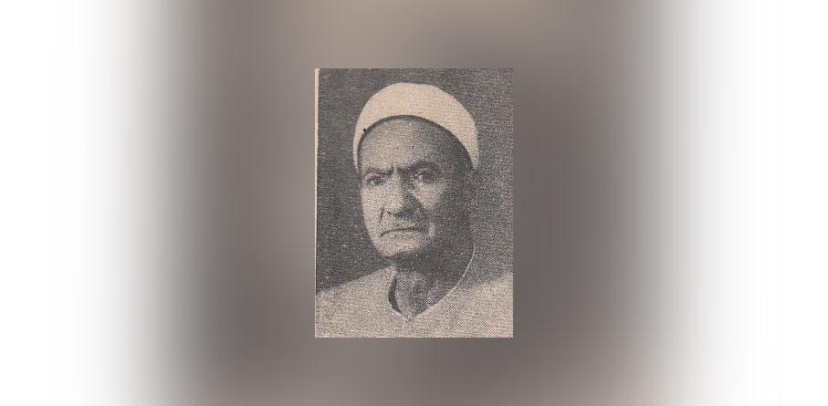 الشيخ محمود أبو ريّة