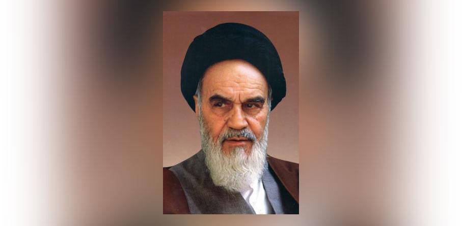 امام خمینی قدس سره