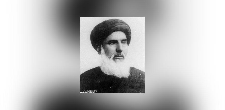 علامه شرف الدین