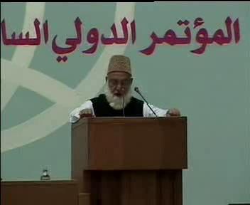 الاستاذ قاضي حسين احمد