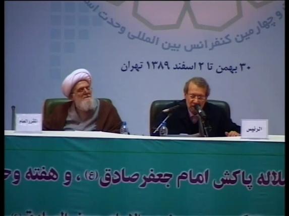 الدكتور علي لاريجاني