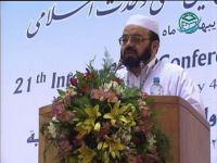 الدكتور مصطفى باجو