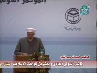 الاستاذ الشيخ احسان البعدراني