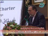 الدكتور احمد محمد المؤمني الجنيدي