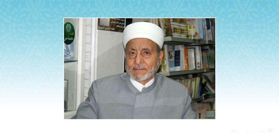 مسيرة التقريب بين المذاهب الاسلامية في بلاد الشام