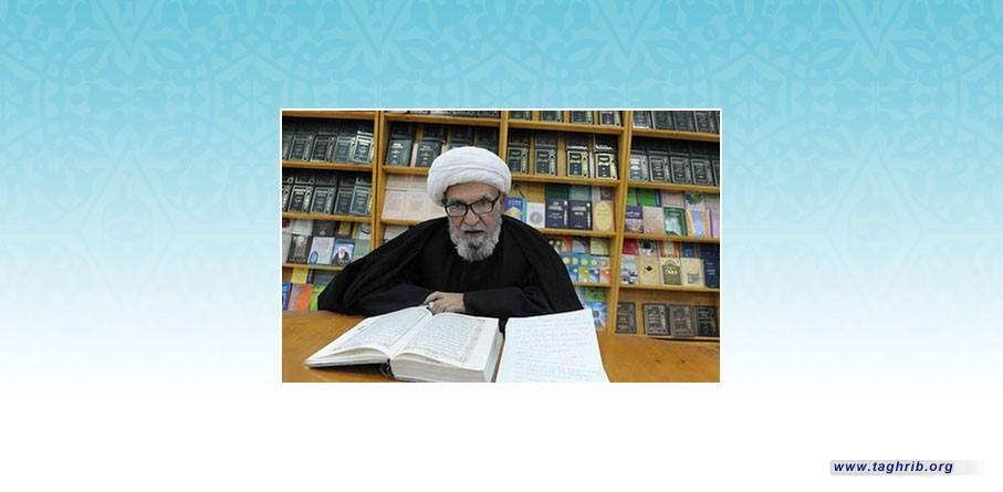 الوحدة الإسلاميّة و الصّحوة الإسلاميّة وتقريب المذاهب