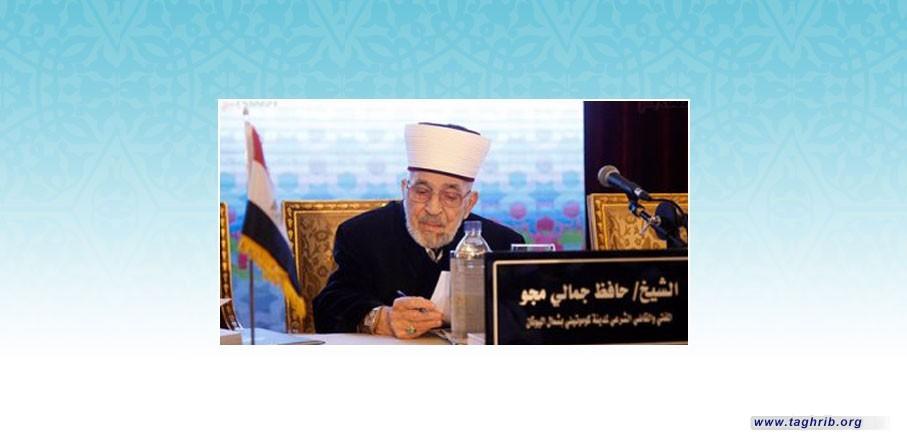 الضرورات والسبل لإحياء الحضارة الإسلامية الحديثة في النظام العالمي المعاصر