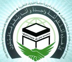المؤتمر الدولي الـ 30 للوحدة الاسلامية / طهران ـ ديسمبر 2016 م
