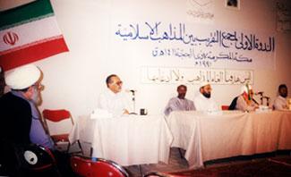 اولین همایش مجمع جهانی تقریب / مکه مکرمه ـ 1369 ش