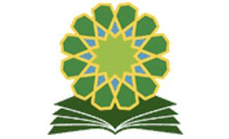 شانزدهمین کنفرانس بین المللی وحدت اسلامی / تهران ـ 1382 ش
