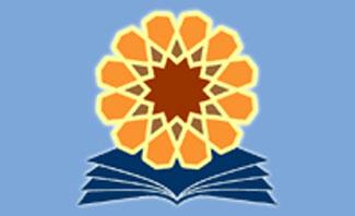 هجدهمین کنفرانس بین المللی وحدت اسلامی / تهران ـ 1384 ش