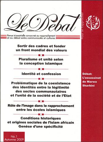 مجلة الحجّاج Le De'bat