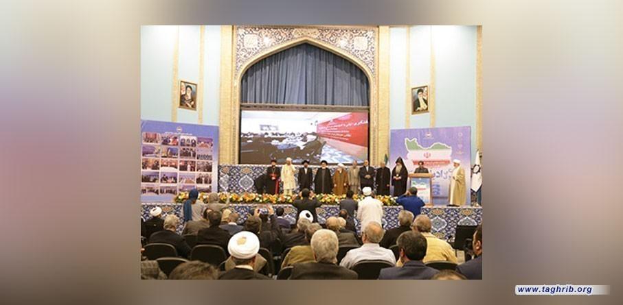"""إقامة ندوة بعنوان """"التضامن الروحي للأديان"""" في ايران"""