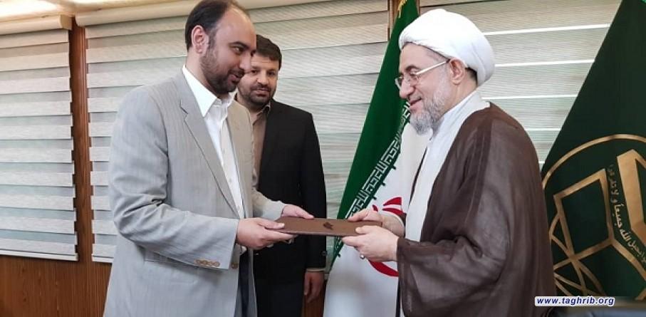 انتصاب مسئول دبیرخانه کنفرانس وحدت اسلامی