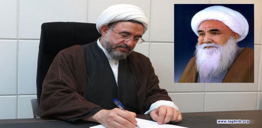 آية الله الأراكي يعزي بوفاة الشيخ محقق كابولي
