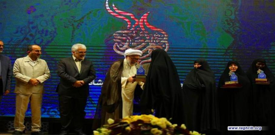 تكريم السيدات المتميزات بجائزة كوهرشاد على صعيد العالم الإسلامي في العتبة الرضوية
