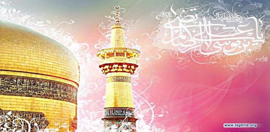 11 ذو القعدة.. ولادة الإمام علي الرضا عليه السلام