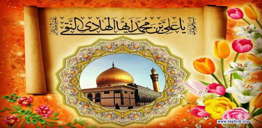 الإمام الهادي (ع) عمر حافل بالعلم والجهادفي مواجهة الانحراف