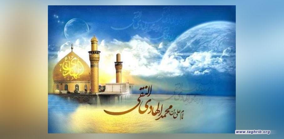 راهبردهای مذهبی امام هادی (ع) برای ایجاد همگرایی اسلامی/به دنبال امام هادی (ع)در جستجوی حقیقت