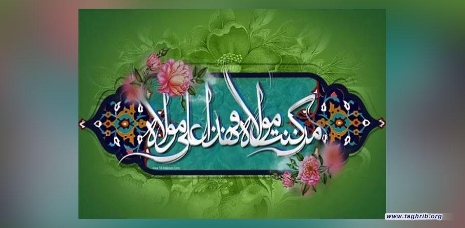 تقریب به مناسبت عید سعید غدیر خم گزارش میدهد؛غدیر از منظر عالمان اهل سنت