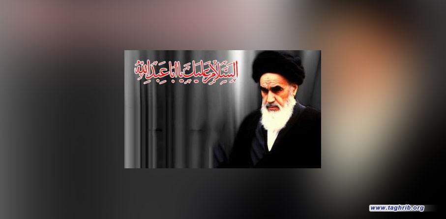 الإمام الخميني .. محيي ثقافة عاشوراء