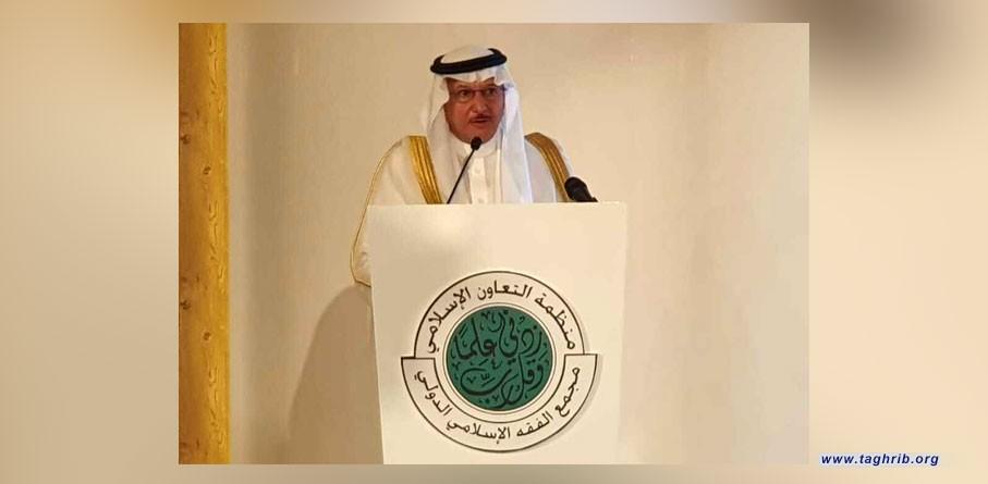العثيمين: دور مهم لمجمع الفقه الإسلامي الدولي في التصدي للإرهاب والتطرف