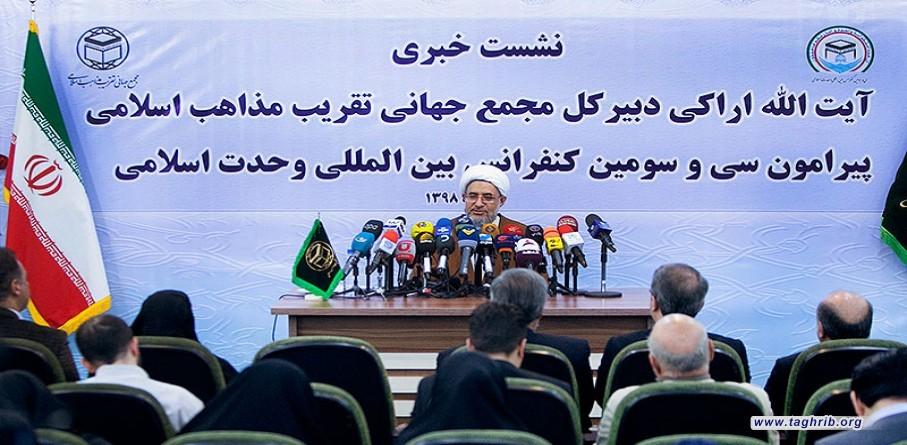 إقامة مؤتمر الوحدة الدولي رغم العقوبات تثبت أنها لا تؤثر على إيران