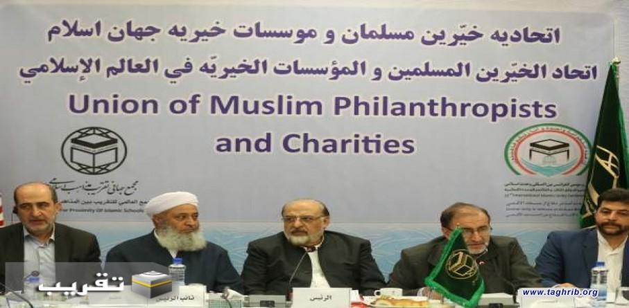 اتحاد الخيرين المسلمين المؤسسات الخيرية في العالم الإسلامي: عملنا تحويل الأعمال الخيرية إلى مسؤولية جماعية