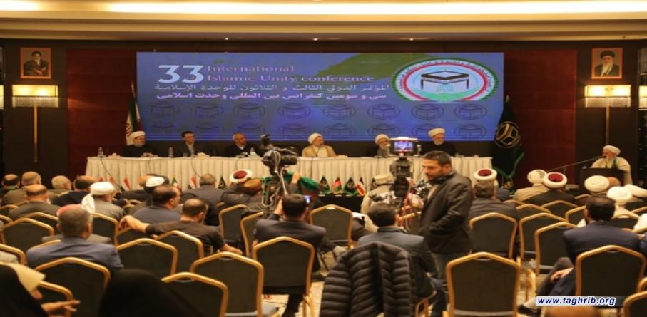 البيان الختامي للمؤتمر الدولي الثالث والثلاثين للوحدة الاسلامية يدعو الى دعم جبهة المقاومة لمواجهة الغطرسة الامريكية والصهيونية