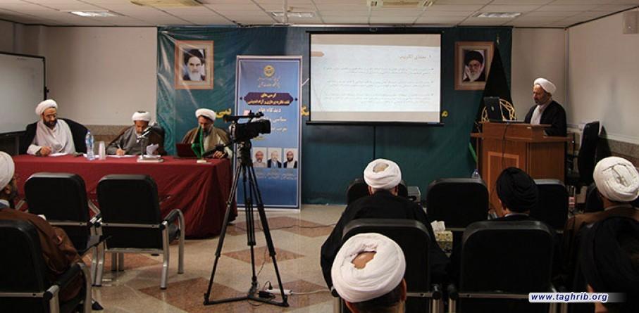 برگزاری کرسی آزاد اندیشی (دیدگاه های سیاسی و اجتماعی تقریب مذاهب اسلامی)