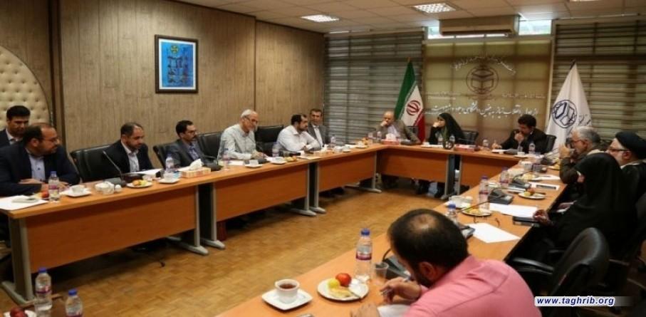 تم الإعلان عن أهم الاستراتيجيات الخاصة بتجميع الأوراق البحثية لجامعة المذاهب الإسلامية ، مع التركيز بشكل خاص على أطروحات الكتابة